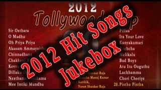 Damarukam - 2012 Super Hit Songs | Top 20 | Viewers Choice