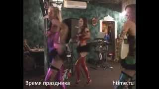 Танец Стрип-денс на празднике