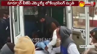 BJP MLA From Bijnor Lokendra Singh Killed in Car Accident in Sitapur