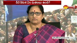 Vasireddy Padma slams TDP Govt   1381 kg gold seized in TN belongs to TTD