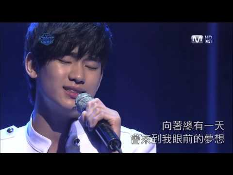 [繁中] 金秀賢 - Dreaming In M!coutdown Live 110317(dream High Ost) video