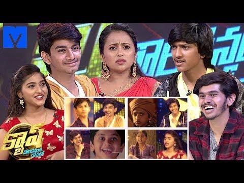 Cash Latest Promo - 24th November 2018 - Suma Kanakala,Satwik,Nikhil,Pranavi,Gaurav - Mallemalatv