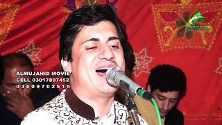 Mere Rashke Qamar by yasir khan moosa khelvi saraiki song 2017