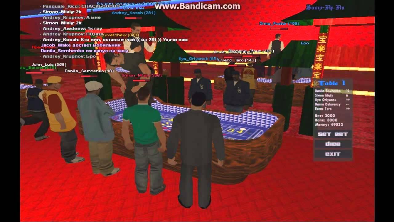 Интерьер для казино в самп камасутра рулетка