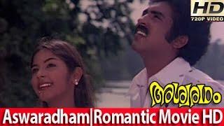 Aswaradham Malayalam Romanntic Movie - Raveendran Romantic Scene With Villege Girl [HD]