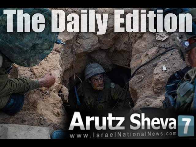 Watch: Arutz Sheva TV's Daily Edition (23 July 2014)