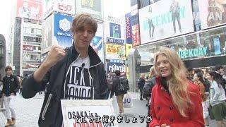 Welcome to Japan: Episode 1 - Osaka
