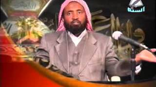 Ye Welaj Haq Part 1 Shek Mohammed Hamidiin