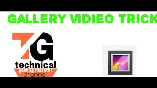 Gallery vidieo trick