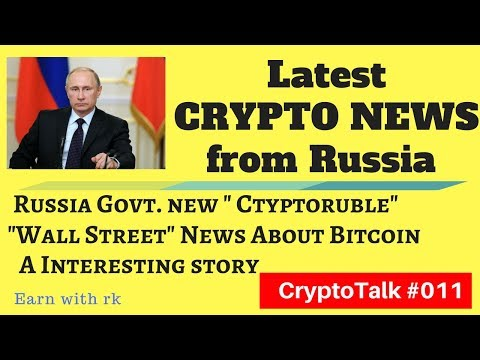 Latest Crypto News in hindi, Russia Launch own new Coin cryptoruble, others News, a of story bitcoin