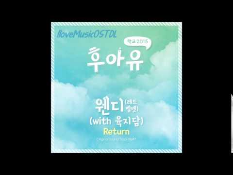 [MP3/DL] (Instrumental) Wendy (Red Velvet), Yuk Ji Dam – Return (Who Are You: School 2015 OST)
