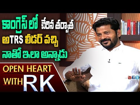 Revanth Reddy About Congress Working President Post | Open Heart with RK | ABN Telugu