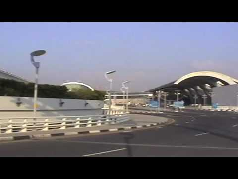 Emirates  - Dubai International Airport  (DXB)