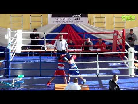 Чернушка. Бокс 2й день Межрегионального турнира. 3 ноября 2017 год