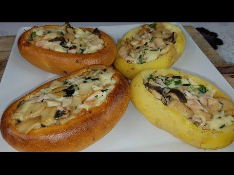 булочки и картофель с грибами - buns and potatoes with mushrooms