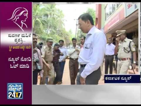 Mangalore shootout  full story - ನ್ಯೂಸ್ ಹೆಡ್ಲೈನ್ಸ್ News bulletin 10 Mar 14 Suvarna News