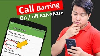 What is Call Barring ? Turn on / off on Android phone & iphone   Call barring Default Code Kya hai