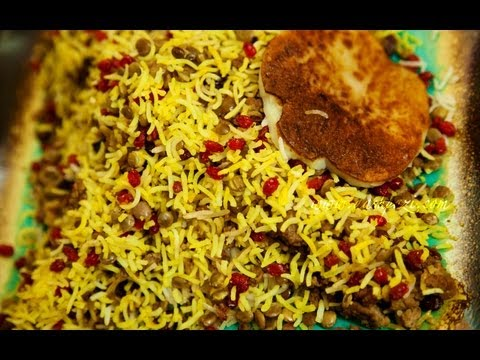 Adas Polo (lentils Rice) Persian Recipe video