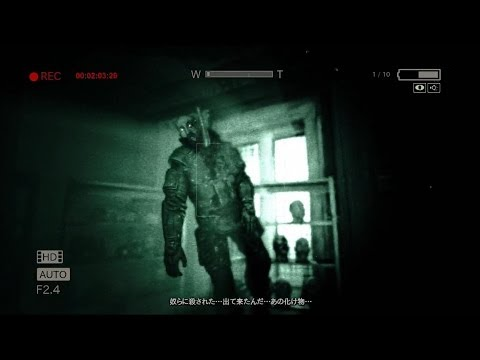 【最恐ホラーゲーム】精神病院から脱出しろ Outlast実況プレイ Part1