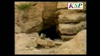 Historical places in Islam,bangla 9 of 20