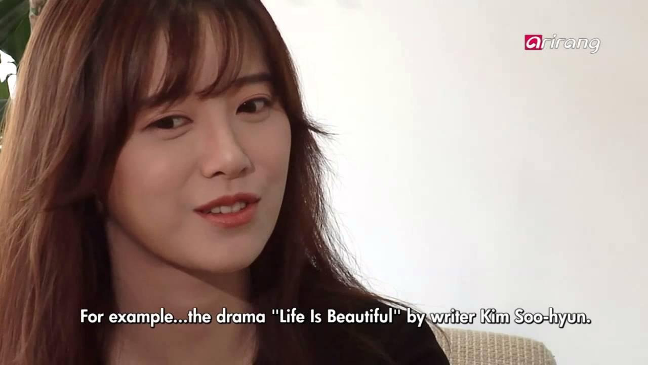 Showbiz Actress Showbiz Korea-actress Koo