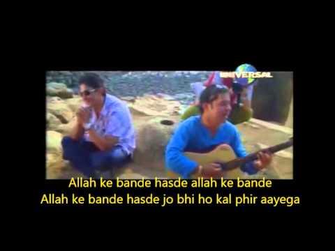 Allah ke bande lyrics kailash kher