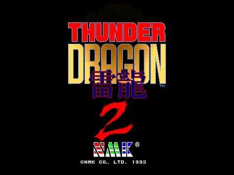 Thunder Dragon <b>2</b> (<b>サンダードラゴン2</b>) [Arcade] - All Clear - 1CC <b>...</b>