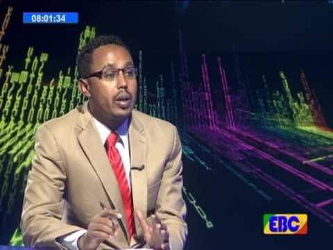 Media dassesa EBC ሚዲያ ዳሰሳ  July 15 2017