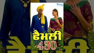 Family 430 Khajana | Gurchet Chitarkar | Comedy Movie | Shemaroo | Full Movie