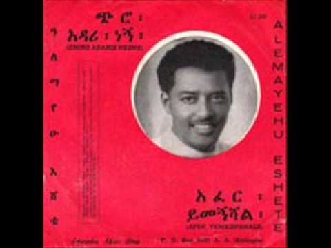 Alemayehu Eshete Afer Yemegnshale Chiro Adarie Negne