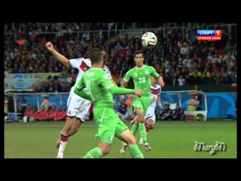 Germany's way at the World Cup 2014 (all goals, all games, highlights and emotions)