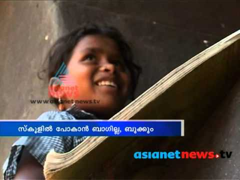 Tribal student Jyotsna seeking financial aid to continue study