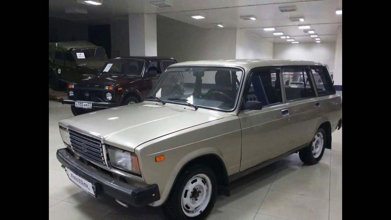 Продажа б у авто во владимирской области - 0 продажа б у авто во владимирской области - 3876d