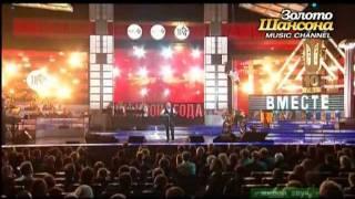 Сергей Трофимов - Ветер в голове