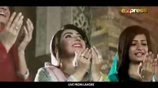 Rehmat Khuda Ki Laya Hai [Full Song] Ramzan Ki Azmat