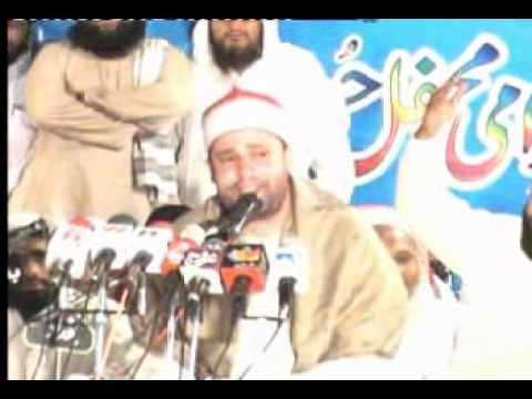 Qari Ramzan Al Hindawi Surah Duha  .wmv video