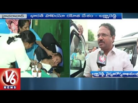 Minister Laxma Reddy Face To Face | Inspects Polio Vaccination Centers In Hyderabad | V6 News