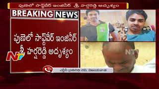 Software Engineer From Vijayawada Goes Missing in Pune for past 15 Months