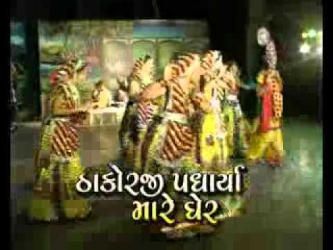 Thakorji Padharya Mare Gher - Promo2.mp4 video