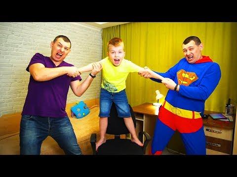 Два ПАПЫ вместо ОДНОГО!!! Матвей в ШОКЕ!!! Видео для детей Video For Kids Матвей Котофей для детей