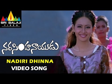 Narasimha Naidu Songs | Nadiri Dhinna Video Song | Balakrishna, Preeti Jhangiani | Sri Balaji Video
