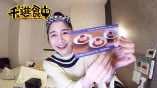 【千千進食中】全日本わんこそば碗子蕎麥麵大會獎品開箱