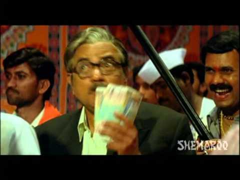 Resham Tipnis Lavani - Me Sataryachi Gulchadi - Bakula Namdev...