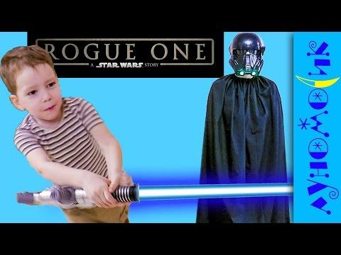 Квест Найди меч Джедая Звездные Войны Изгой-Один Дарт Вейдер Star wars Rogue One для детей  Hasbro