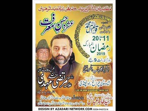 Live Ashra 15 Ramzan Darbar Chan Chiragh Rawalpindi