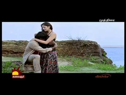 Lakshmi Rai Enjoying Boob Press video