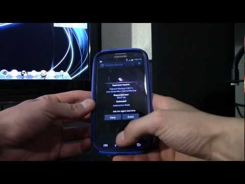 How to Root Samsung Galaxy S3 and Remove Bloatware