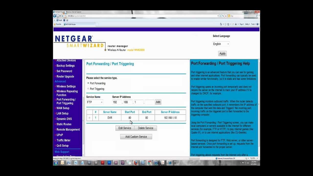 NETGEAR Port Forwarding