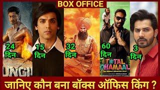 Box Office Collection | Kalank Movie, Kesari Movie, Total Dhamaal, Junglee, Romeo Akbar Walter,