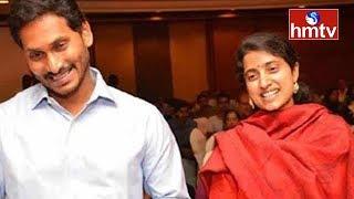 CM Jagan gets Diplomatic Passport | జగన్ దంపతులకు డిప్లమేటిక్ పాస్ పోర్టు అందచేసిన అధికారులు | hmtv